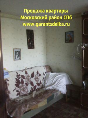 Квартиры в Спб вторичка