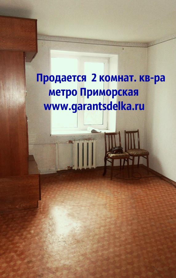 97e28845d0fed Продажа квартир в СПБ. Купить квартиру у метро Приморская вторичка.  Продается квартира пер. Декабристов д.8