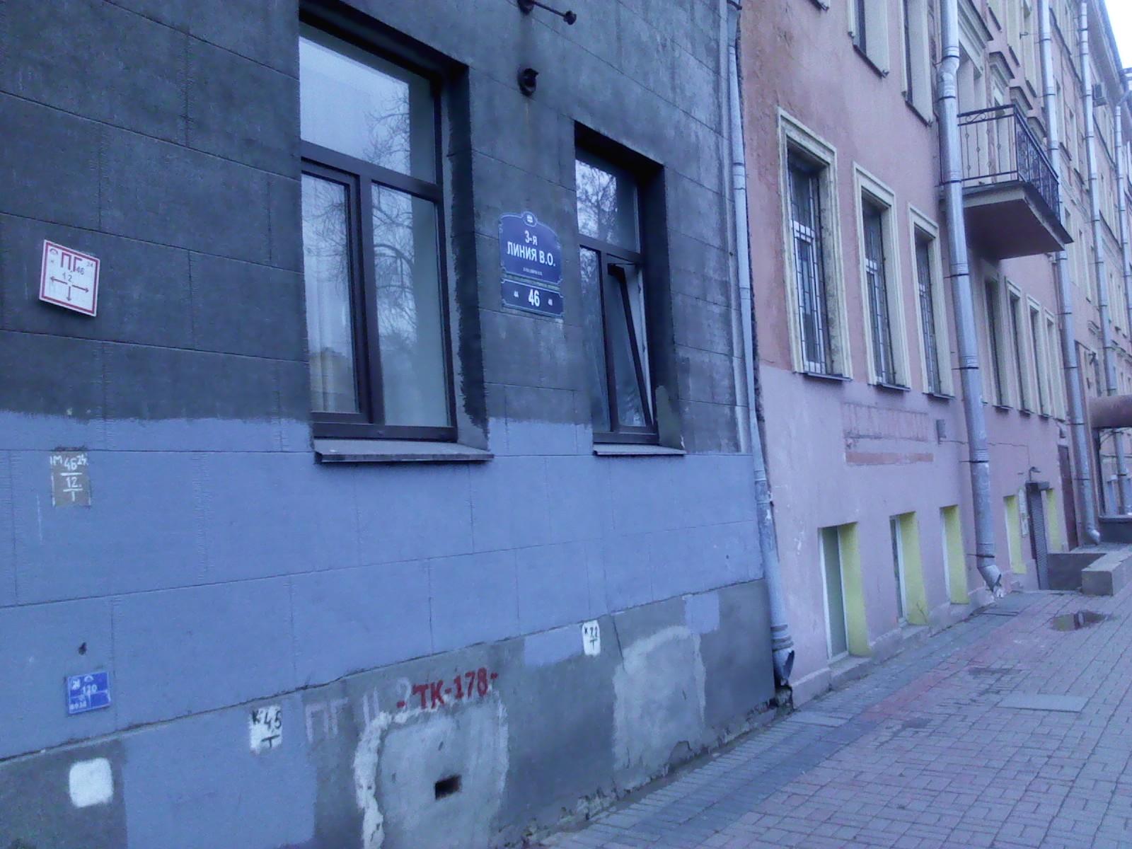 Продажа квартиры 3-линия В.О.