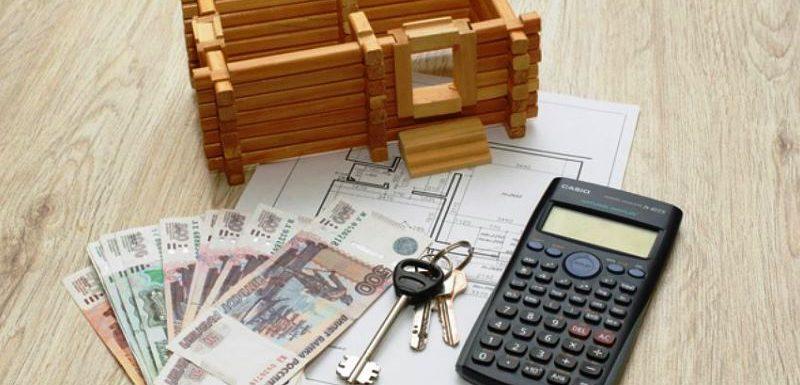 Рефинансирование ипотеки Петербург СПБ