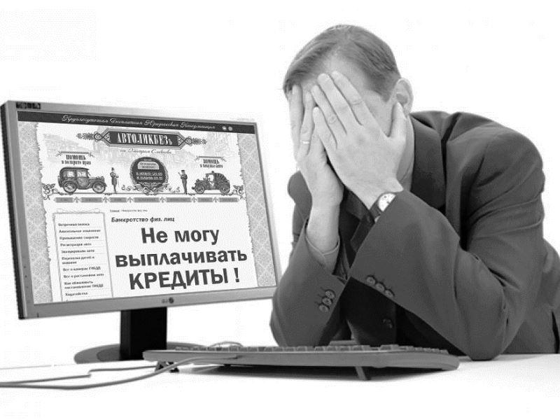 Банкрот бензин Петербург