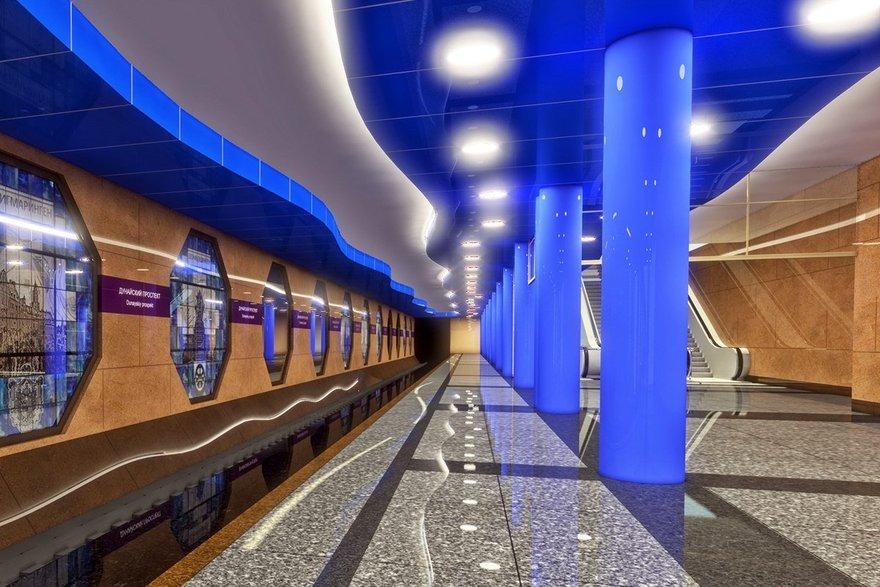 Станция метро «Дунайская» Петербург