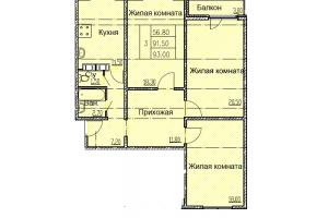 3 комнатная квартира в новом доме.